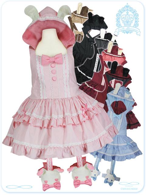 ブランラパンのうさちゃんのスウィート☆サロペットスカート(うさちゃんガーター付き)(ゆめかわいい大きいサイズ) LV1029 【マキシマム/ロリータ/甘ロリ/大きめサイズ】