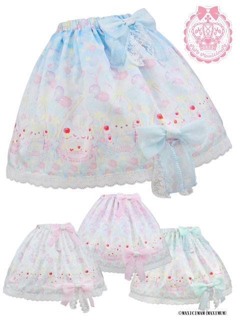 8W5018 チョコミントくまのコティちゃんとマムリンのシャボン玉スカート(ゆめかわいい ロリータ)