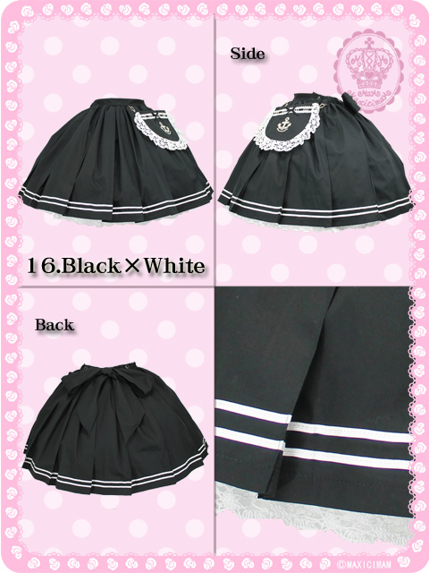 Pastry Chef's skirt a marine / 8R5003