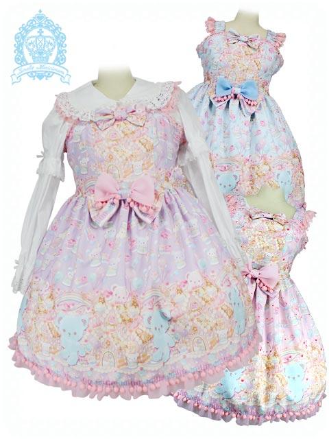 ラブリーマキシマム LVW1017 ラブリーチョコミントくまのコティーちゃんのスウィーツワンダーランドジャンパースカート ゆめかわいい LVW1017 ゆめかわいい, 日本製:b46e0aaa --- officewill.xsrv.jp