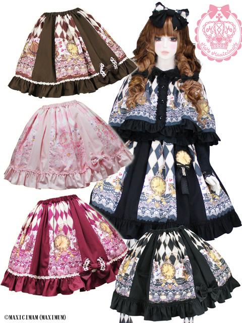 黒猫アリスのマジカル☆ダイヤ柄の不思議なふしぎな懐中時計スカート 8W5014【マキシマム/ロリータ/かわいい】