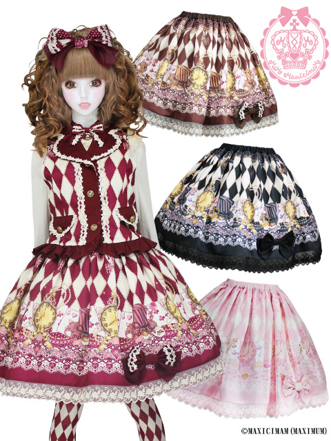 黒猫アリスのマジカル☆ダイヤ柄の不思議な懐中時計スカート 8W5001【マキシマム/ロリータ/かわいい】