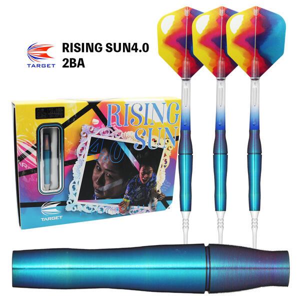 ダーツ target RISING SUN 4.0 2BA ターゲット ライジングサン4 村松治樹 ダーツ