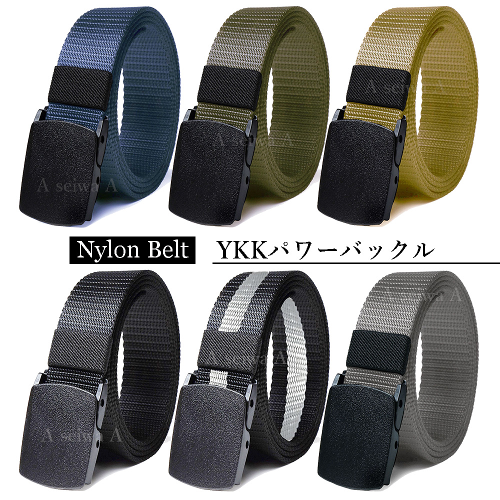 e49a25e94 All AseiwaA high-quality nylon belt light weight YKK reinforcing resins  buckle adjustable size survival ...