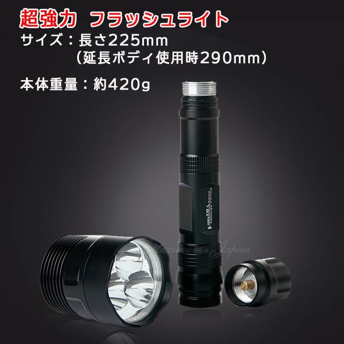 超・強力 TrustFire 3800ルーメン CREE TR-3T6×3灯 LEDライト 点灯5モード 延長チューブ付属 アルミ合金ボディ
