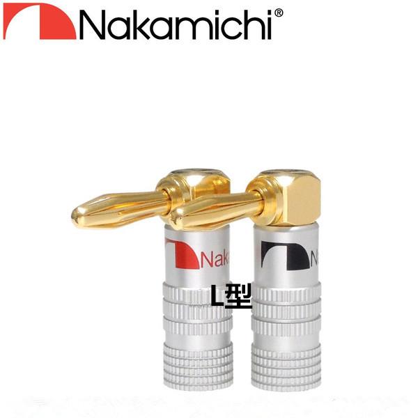 ナカミチ Nakamichi 往復送料無料 24K 金メッキ L型 12本セット バナナプラグ アウトレットセール 特集 ポイント消化