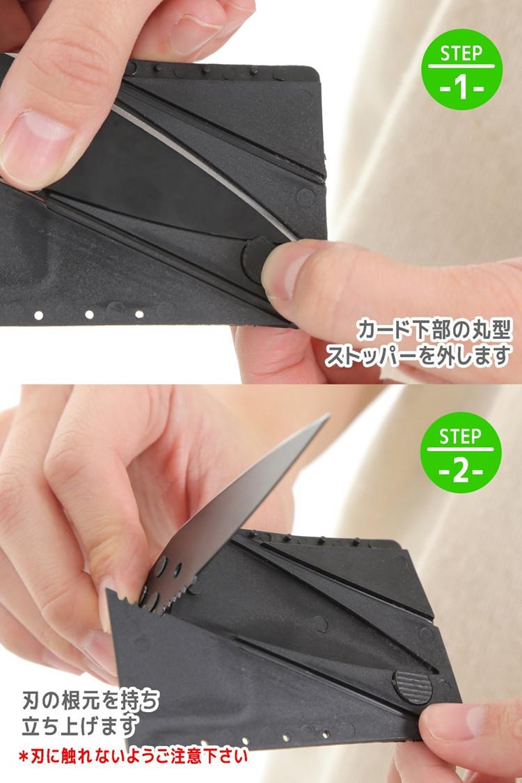 5枚入りクレジットカード型ナイフ ポケット カードツール お得 コンバット 長財布に 折りたたみ式 収納 ロゴ入り カードシャープ