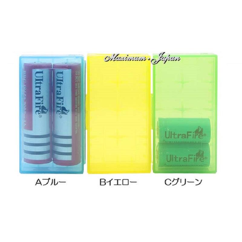数量限定 本物 便利なコンパクトな電池ケース UltraFire18650型 16340型 コンパクト電池ケース ポイント消化 123A型のリチウムイオン充電池がぴったり収納できます