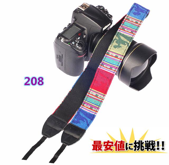 カラフルで女子に人気な、おしゃれな柄のカラフルストラップ 一眼レフ ミラーレス用 カメラネック ストラップ 208 Canon Nikon Sony leica olympus OM-D 用 おしゃれ カメラ ストラップ ポイント消化