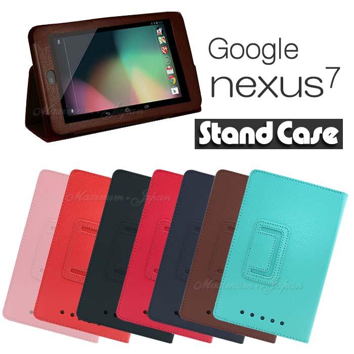 Google Nexus72012モデル 迅速な対応で商品をお届け致します 専用 レザー調 スタンドケース 当店一番人気 ポイント消化 フラップ折り返し式