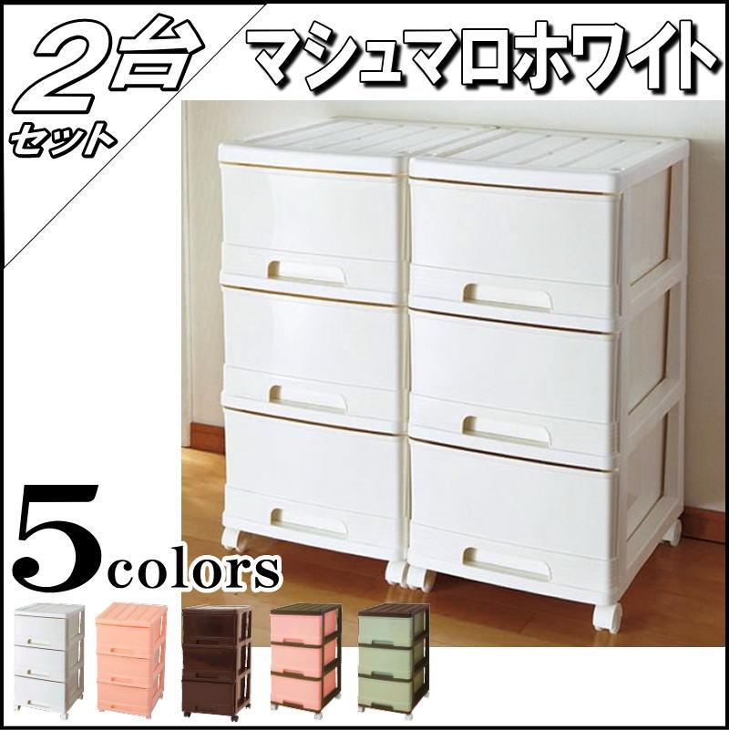 f6133faf91 1段 収納ボックス ミルク ホワイト/ 奥行41.5 【メーカー 自社製造 日本 ...