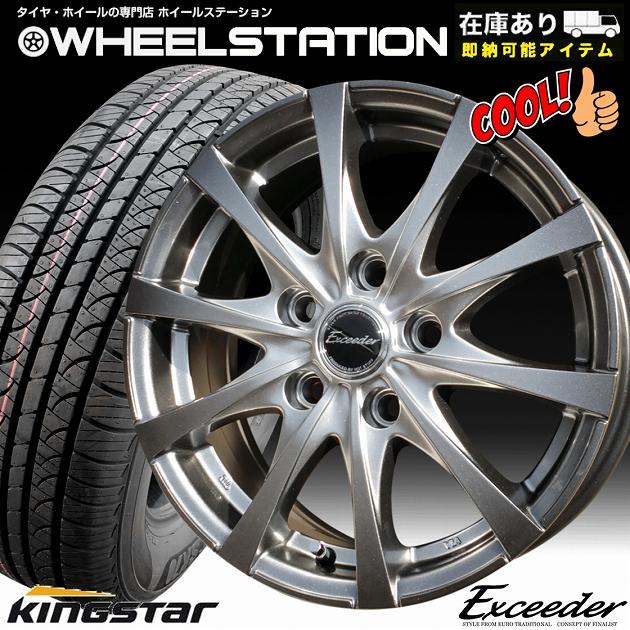 ザ,スーパーセレクト 当社数量限り!!新品ホイール+タイヤ 205/65R15 4本セットRGホンダステップワゴン/ストリーム他4本セットでこの価格!!