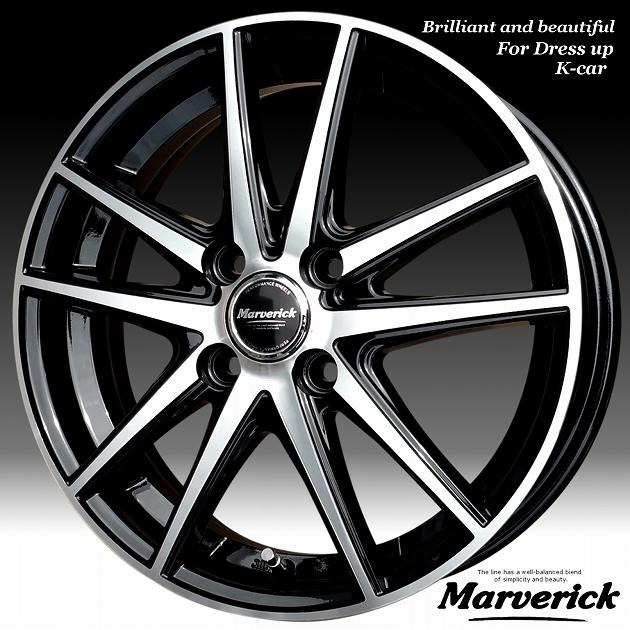 ■ Marverick MA-01 ■綺麗な軽四用15inホイールHankook 165/50R15 タイヤ付お買得4本Setザッツ/ライフ/モコ/ルークス/パレット/ワゴンR/エッセ/ミラ/ムーブ など