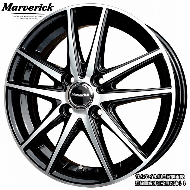 ■ Marverick MA-01 ■綺麗な軽四用15inホイールMAYRUN 165/55R15 タイヤ付お買得4本Setステラ/スペーシア/アルトラパン/パレット/ワゴンR/タント/ウェイク/ミライース/ムーブカスタム/ココア/N-BOX/N-ONE/N-WGN/デイズルークス/モコなど