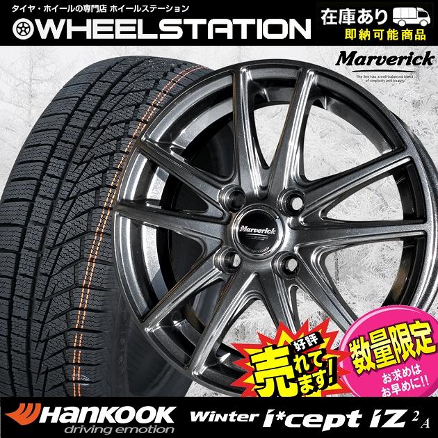 大好評!! ハンコック 155/65R14ホイール+スタッドレスタイヤ4本セットウエイク/タント/ムーブ/ムーヴ/ミライース/ソニカ/ココア/デイズルークス/モコ/スペーシア/ワゴンR/アルトラパン/MRワゴン/ステラ/ekカスタム/N-WGN/N-BOX/N-ONE