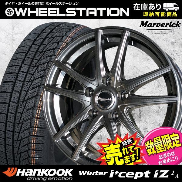 大好評!! ハンコック 215/60R16ホイール+スタッドレスタイヤ4本セットエスティマ/カムリ/エアトレック/オデッセイ/ヴェゼル/ベゼル/CX-3/CX3他ラスト!!最後の4本セット!!