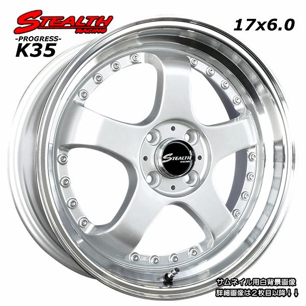 ステルスレーシング ケーサンゴー ■ STEALTH Racing K35 ■前後幅広&スーパーディープ2段リム!!17x6.0J チューニング軽四専用ホイール4本set