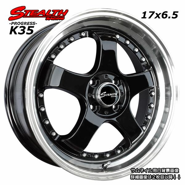 ステルスレーシング ケーサンゴー ■ STEALTH Racing K35 ■前後幅広&スーパーディープ2段リム!!17x6.5J チューニング軽四専用ホイールNANKANG 165/35R17 タイヤ付4本セット