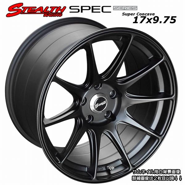 ■ STEALTH Racing SPEC-01 ■17X9.75J+25 PCD114.3 バラ売り2本セット走り屋/チューニングカーにお勧め幅広サイズ!!強い逆ゾリのレーシングデザイン