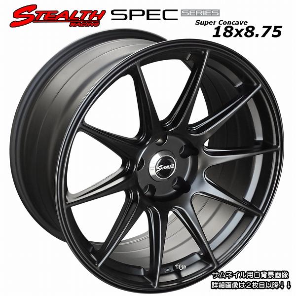 ■ STEALTH Racing SPEC-01 ■18X8.75J+15 PCD114.3 ホイール4本セット走り屋/チューニングカーにお勧め幅広サイズ!!強い逆ゾリのレーシングデザイン