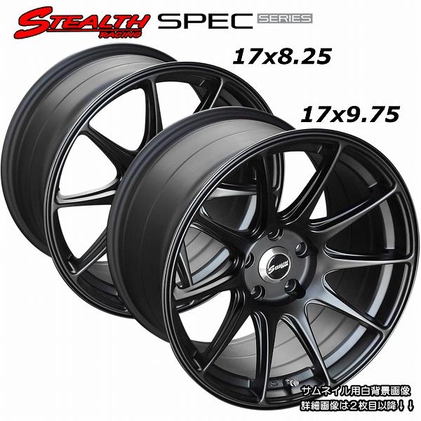 ■ STEALTH Racing SPEC-01 ■前後異幅 (F)17X8.25J (R)17X9.75J 4本セット走り屋/チューニングカーにお勧め幅広サイズ!!強い逆ゾリのレーシングデザイン