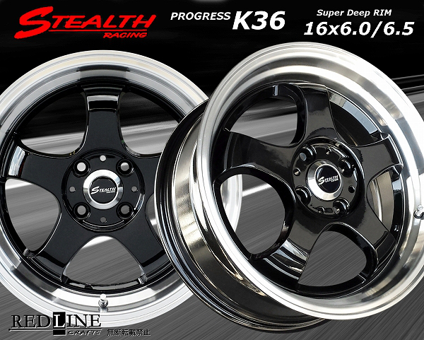 ■ STEALTH Racing K36 ■チューニング軽四用 前後異幅/幅広リム 6.0/6.5J新品ホイール4本Set