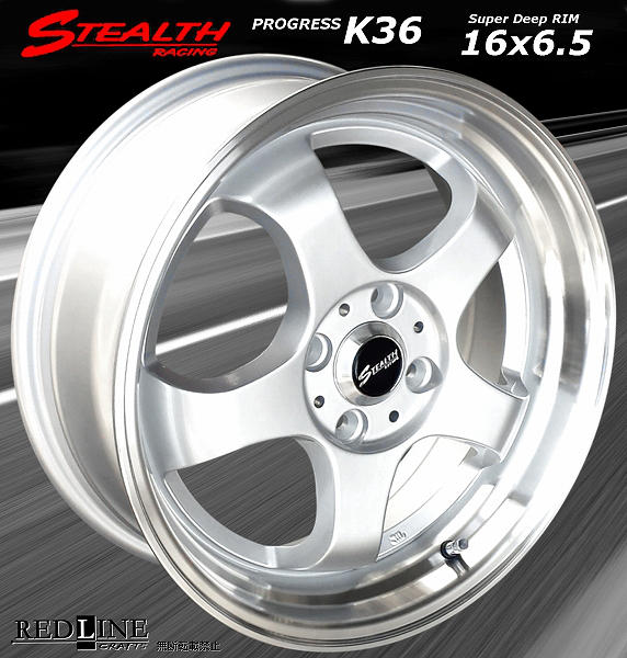 ■ STEALTH Racing K36 ■コンパクトカーに最適な6.5Jディープリム仕様/新品ホイール4本Set