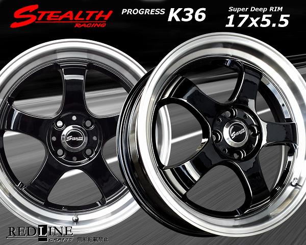 ■ New STEALTH Racing K36 ■軽四用新品ホイール+タイヤ4本SetHankook 165/40R17タイヤ付ステラ/ラパン/ワゴンR/タント/ウェイク/ミライース/ムーブコンテ/N-BOX/N-ONE/N-WGNなど