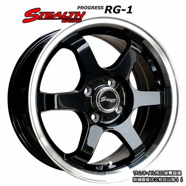 ■ STEALTH Racing RG-1 ■ 幅広リム&スーパーコンケイブ15x6.5J チューニング軽四他MAYRUN 165/50R15 タイヤ付4本セット