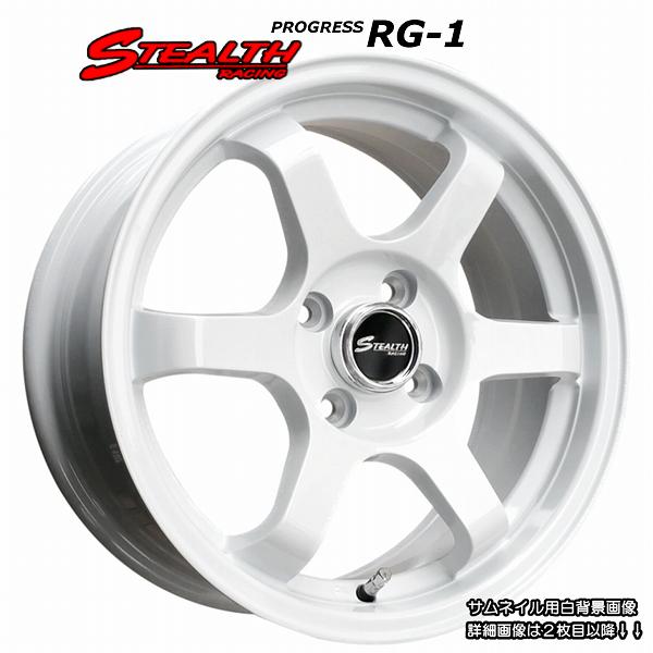 ■ STEALTH Racing RG-1 ■ 幅広リム&スーパーコンケイブ15x6.5J チューニング軽四他Hankook 165/50R15 タイヤ付4本セット