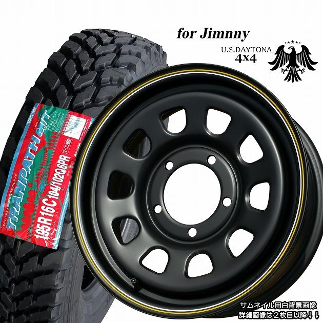 ■ U.S.Daytona 4x4 ■TOYO トランパスM/T195R16C タイヤ付4本セットスズキジムニー専用モデル
