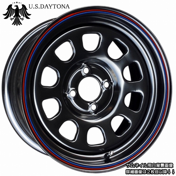 ■ U.S.Daytona デイトナ ■15x7.0J 前後異オフセット +30/+20 PCD100ブラック色 ホイール4本セット走り屋/ヘラフラ/シャコタン推薦!!カスタム/チューニングサイズ
