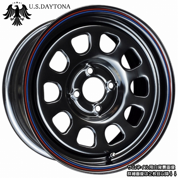 ■ U.S.Daytona デイトナ ■15x7.0J オフセット+40 PCD100ブラック色 ホイール4本セット走り屋/ヘラフラ/シャコタン推薦!!カスタム/チューニングサイズ