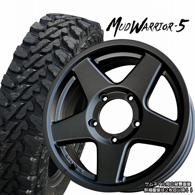 マッドウォーリアー ファイブ 通称MW5 ■ MUD WARRIOR-5 ■ MW-5スズキジムニー専用モデルYOKOHAMAマッドテレン 185/85R16 タイヤ付4本セット