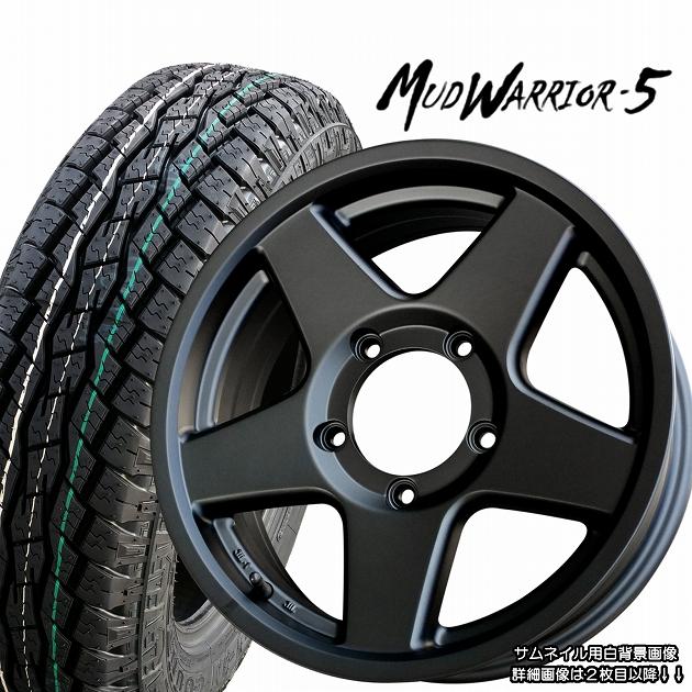マッドウォーリアー ファイブ 通称MW5 ■ MUD WARRIOR-5 (MW-5) ■トーヨー オープンカントリー AT plus 175/80R16 タイヤ付4本セットスズキジムニー専用モデル