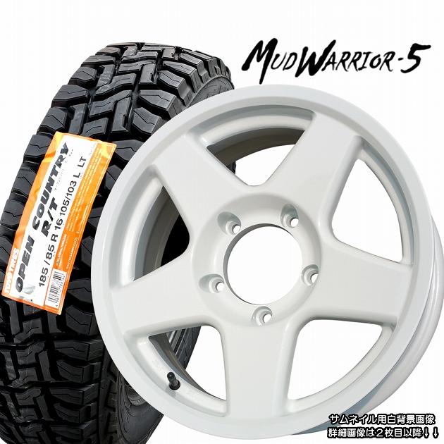 ■ MUD WARRIOR-5 (MW-5) ■新型ジムニーシエラに最適な15in→16in インチアップサイズのご提案トーヨーオープンカントリー R/T 185/85R16 背面タイヤ含めた5本セット!!