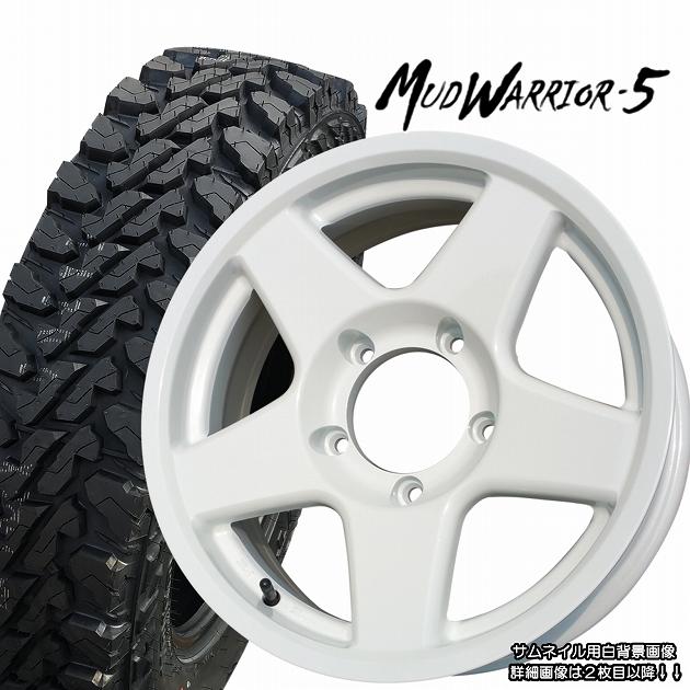 ■ MUD WARRIOR-5 (MW-5) ■オーバーフェンダー対応/オフセット±0クロカン/改造ジムニー専用YHマッドテレン 185/85R16 タイヤ付4本セット