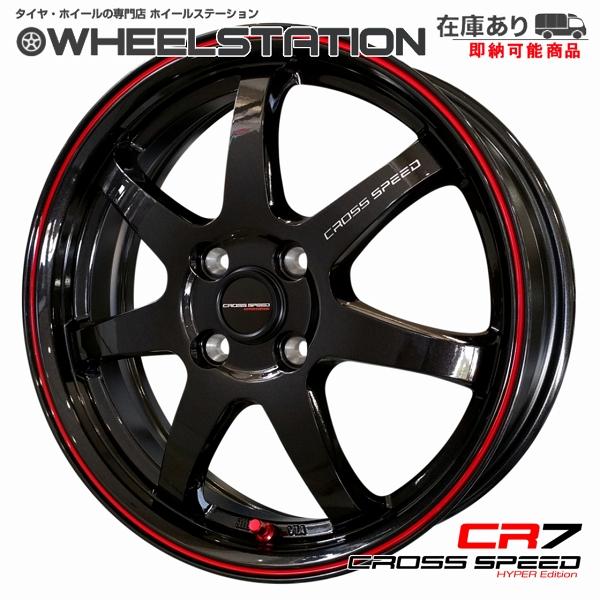 ■ CROSS SPEED CR7 ■ 軽四用16inHankook 165/40R16 タイヤ付4本セットパレット/ザッツ/ゼスト/ライフ他