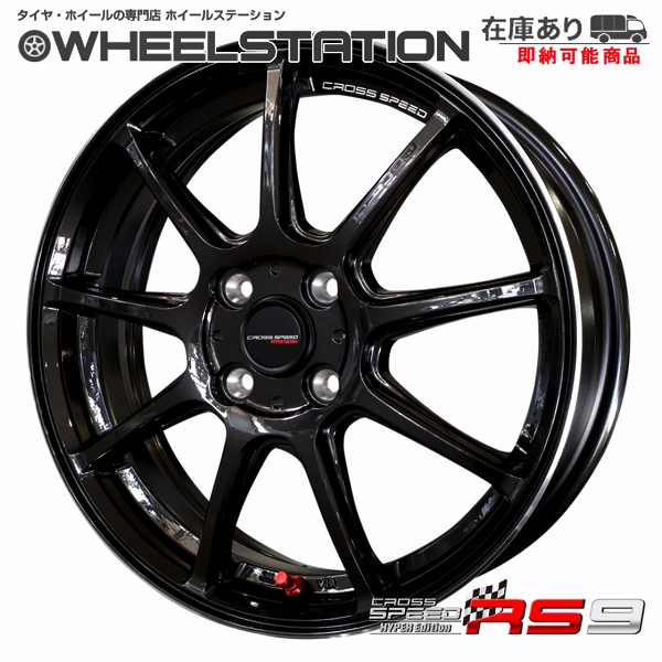 ■ CROSS SPEED RS9 ■ 16X5.0J 軽四用Hankook 165/40R16 タイヤ付4本セットパレット/ザッツ/ゼスト/ライフ他