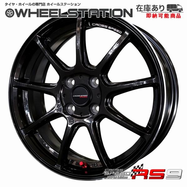 ■ CROSS SPEED RS9 ■幅広16X6.0J チューニング軽四専用ホイールKENDA KR20 165/45R16 タイヤ付き4本セット