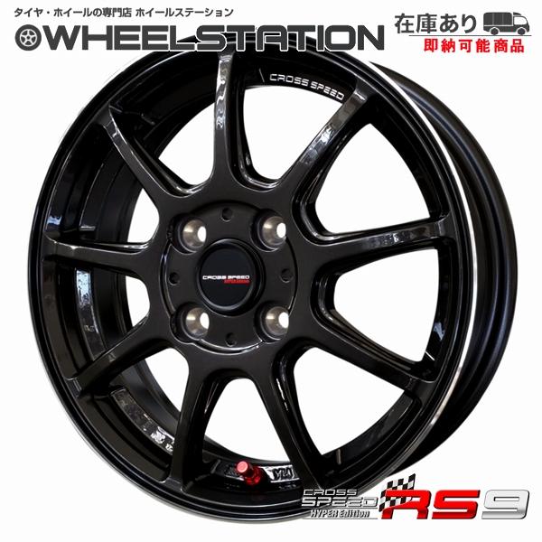 ■ CROSS SPEED RS9 ■ 軽四用14inHankook 165/55R14 タイヤ付4本セットワゴンR/アルトラパン/パレット/MRワゴン/ekスポーツ/ミラ/ゼスト/ライフ/モコ/ルークス他