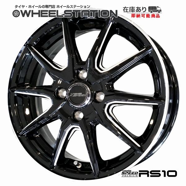 ■ CROSS SPEED RS10 ■ 軽四用15inMAYRUN 165/55R15 タイヤ付4本セットステラ/スペーシア/アルトラパン/パレット/ワゴンR/タント/ウェイク/ミライース/ムーブカスタム/ココア/N-BOX/N-ONE/N-WGN/デイズルークス/モコなど