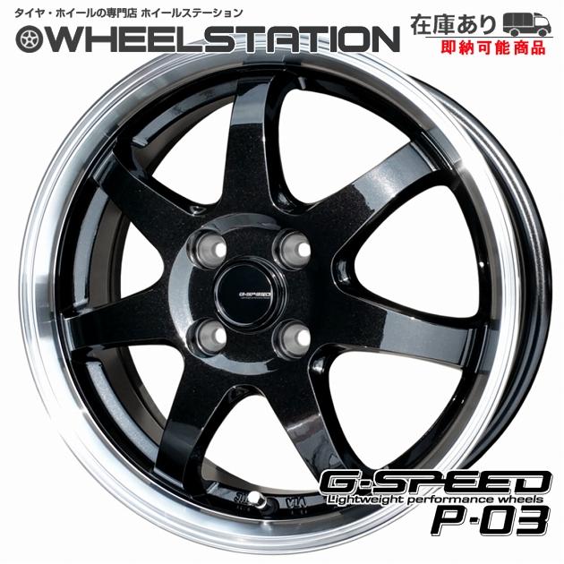 ■ G.SPEED P-03 ■ 軽四用15inハンコック165/50R15タイヤ付4本セット ザッツ/ライフ/モコ/ルークス/パレット/ワゴンR/エッセ/ミラ/ムーブ など