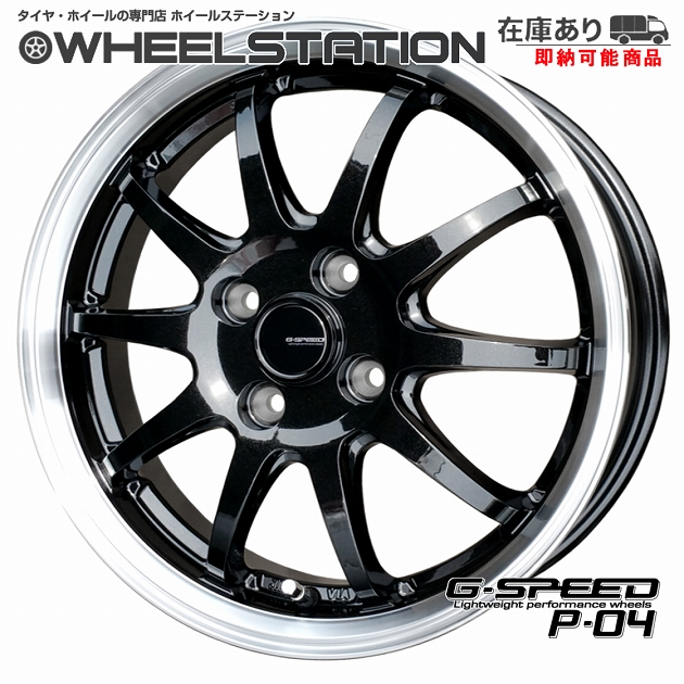 ■ G.SPEED P-04 ■ 軽四用15inWINRUN 165/50R15 タイヤ付4本セット ザッツ/ライフ/モコ/ルークス/パレット/ワゴンR/エッセ/ミラ/ムーブ など