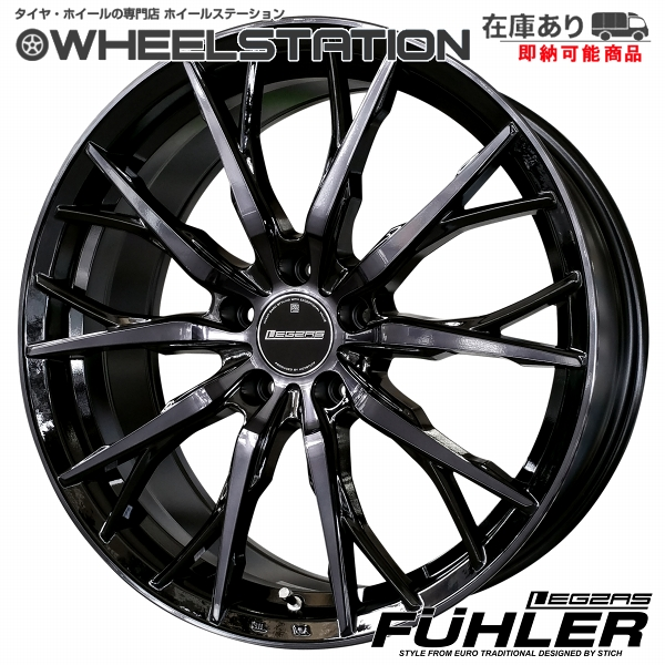 ■ Stich LEGZAS FUHLER ■ Hankook 215/35R19タイヤ付き4本セット 19in/8.0J PCD114.3 ドレスアップカーに!!