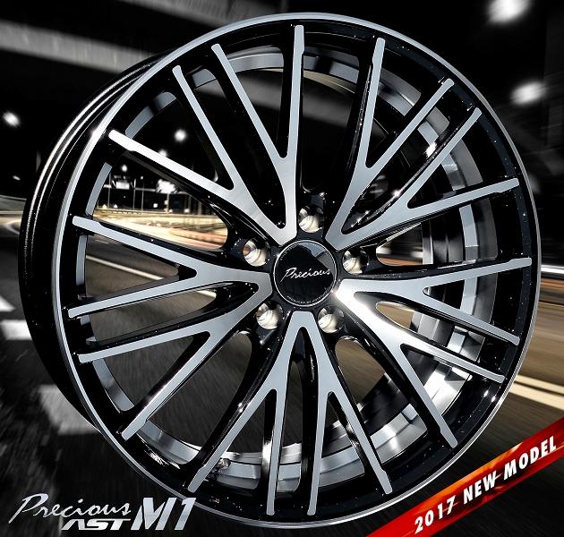 ■ Stich Precious AST M-1 ■19x8.0 OFF+43 PCD114.3Laufenn 245/40R19 タイヤ付,数量限定セット商品!!アルファード/ヴェルファイア/エルグランド他