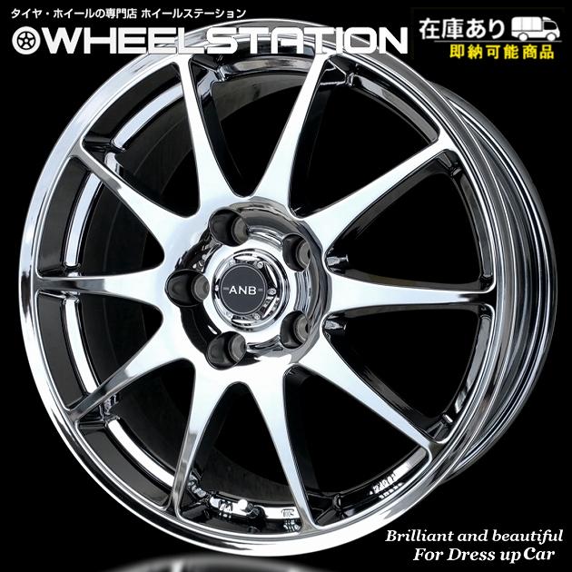 ■ Anbish Crast ■17x7.0 OFF+42 PCD114.3Laufenn 215/45R17 タイヤ付,数量限定セット商品輝くSPTカラーがこの価格で!!日産セレナ他