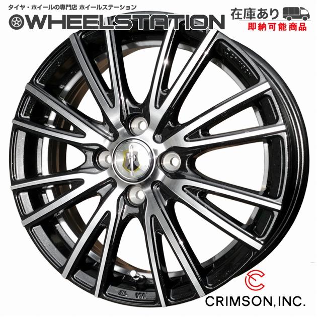 ■ クリムソン BASEL FS8 ■ 軽四用15inHankook 165/50R15 タイヤ付4本セットブラックメタリックの高級感!!ザッツ/ライフ/モコ/ルークス/パレット/ワゴンR/エッセ/ミラ/ムーブ など
