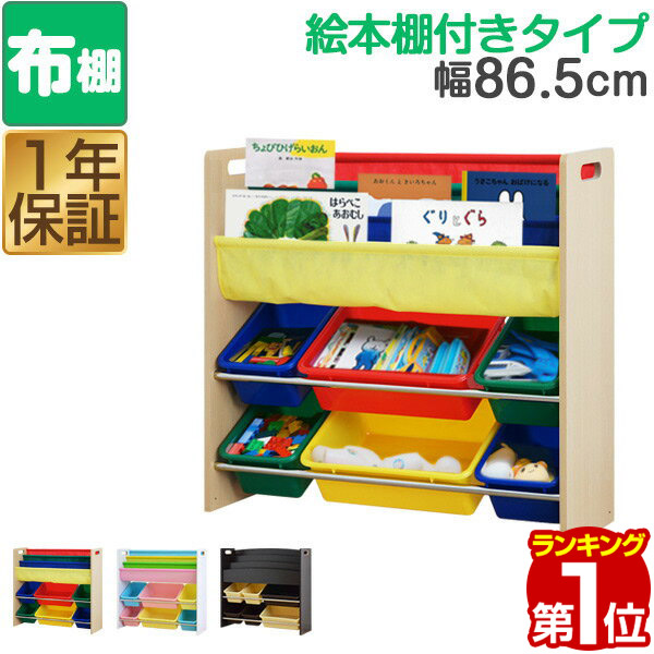 Book Rack Made Of Fabric Shelves With Toys Storage Caster Can Be Installed Books