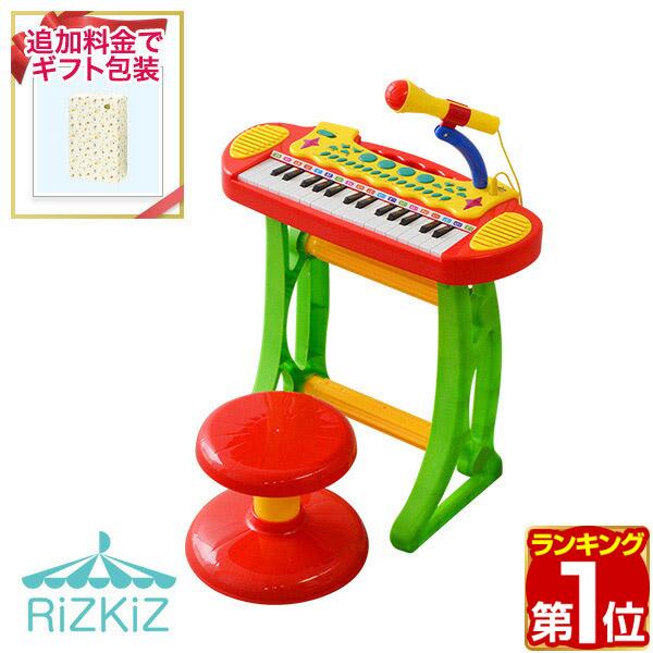 簡単録音 再生機能付き 対象年齢3歳以上 機能がいっぱい詰まったキーボード 気分はすっかりプロのミュージシャン キーボード おもちゃ キッズ マイク 通常便なら送料無料 1年保証 ピアノ キーボードセット 椅子 チェア いす 付き 遊び 送料無料 音楽 機能付き 知育玩具 楽器玩具 鍵盤 男の子 録音 子供 超激安特価 再生 女の子 子ども ギフト対応可 楽器